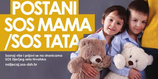 Udruga SOS Dječje selo Hrvatska traže SOS mame/SOS tate