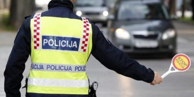Prijava za zanimanje policajac do kraja srpnja