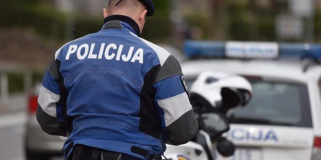Poziv na testiranje za zanimanje policajac/policajka
