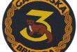 Obilježavanje 29. obljetnice 3. gardijske brigade i bojne Kune