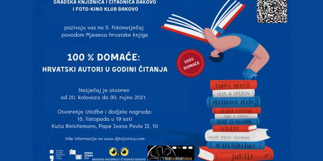 """Fotonatječaj: """"100 % domaće: hrvatski autori u Godini čitanja"""""""